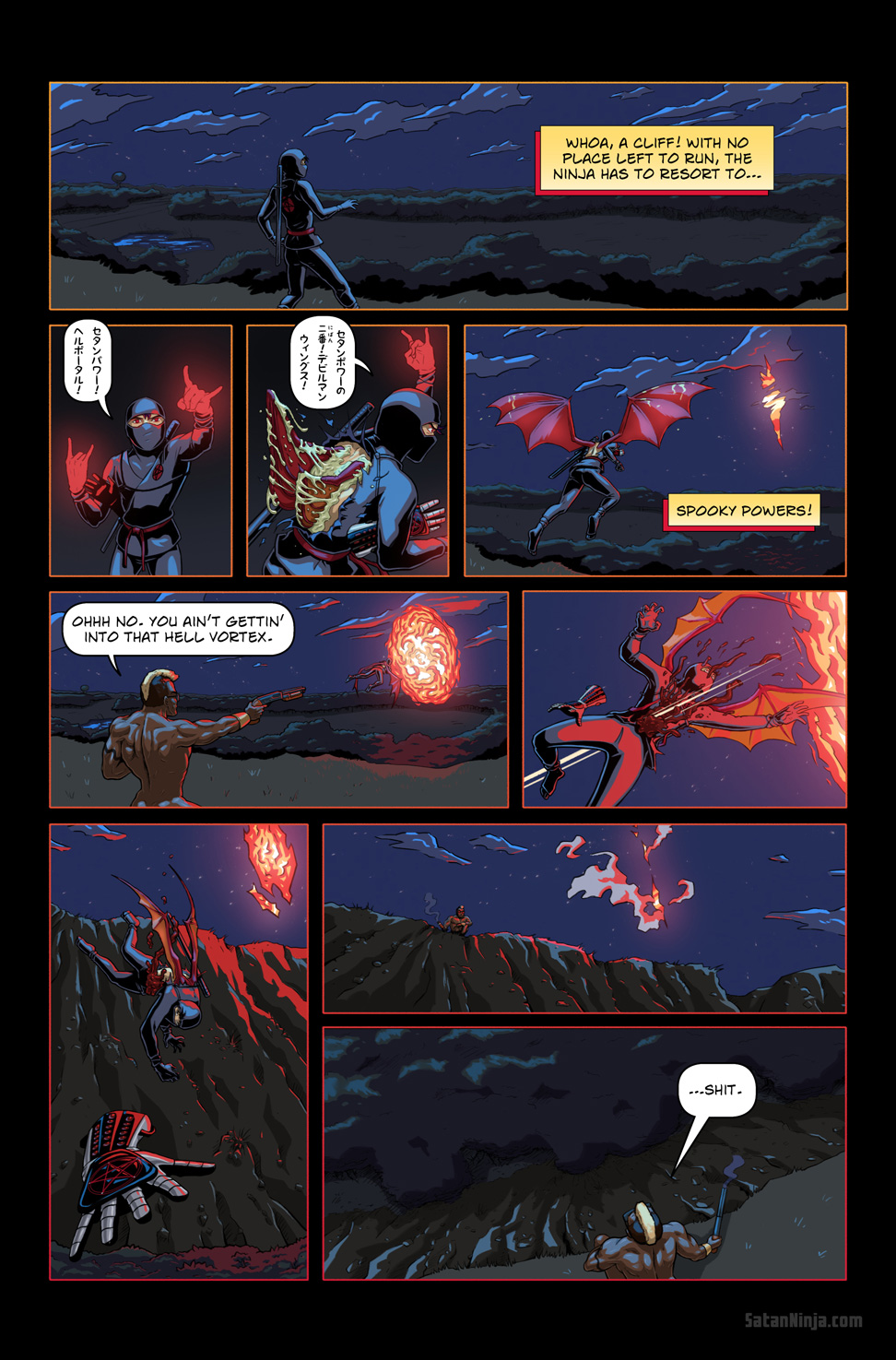Issue 1, Page 20 - Spooky Powers
